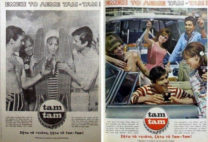 Καταδικασμένο στη σύγκριση: Το θρυλικό ελληνικό αναψυκτικό που τελείωσε η Coca-Cola (Pics)
