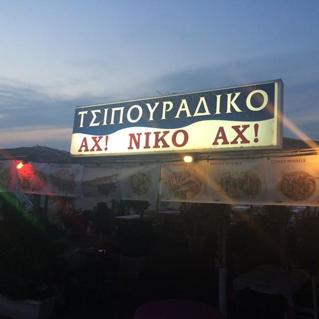 Επικά τρολ για πολλά… κλάματα : Αυτά είναι τα καλύτερα ονόματα από ταβέρνες σε όλη την Ελλάδα
